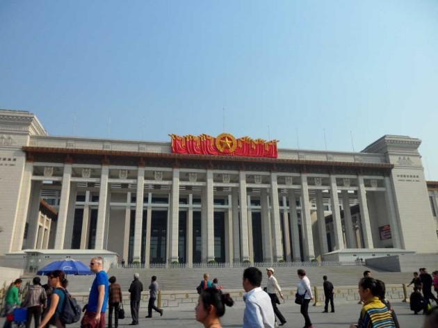 Национальный музей. Пекин
