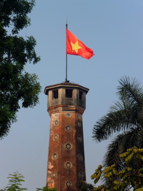 Флаговая сторожевая башня. Ханой