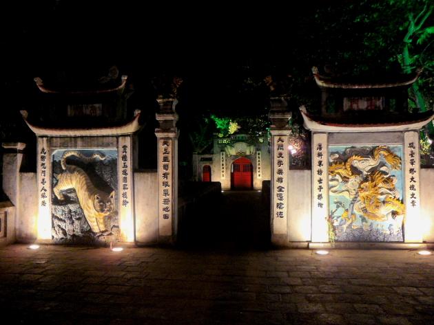 Храм на озере Хоан Ким. Ханой