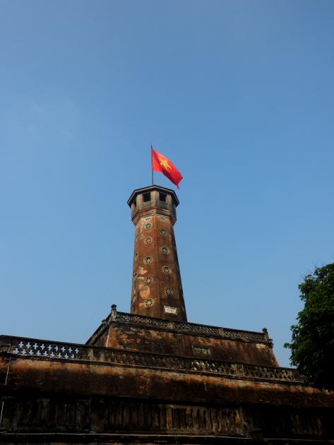 Достопримечательности Ханоя. Башня независимости