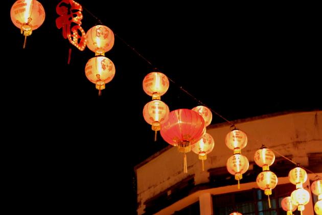 Китайские фонарики Пенанг
