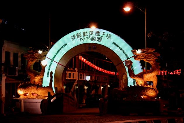 Китайский новый год дракона. Пенанг