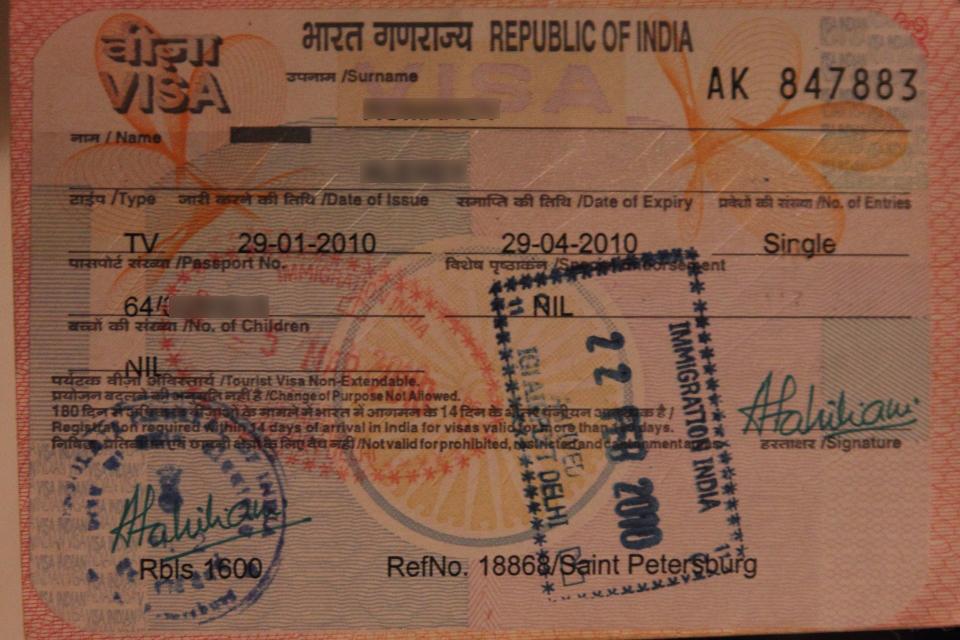 Виза в Индию в Пномпене