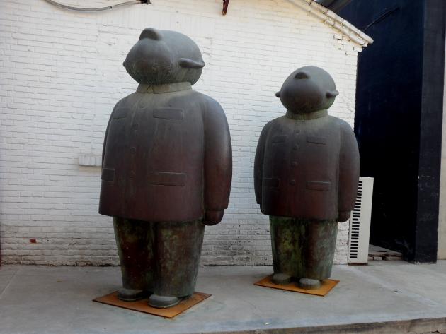 798 арт квартал в Пекине