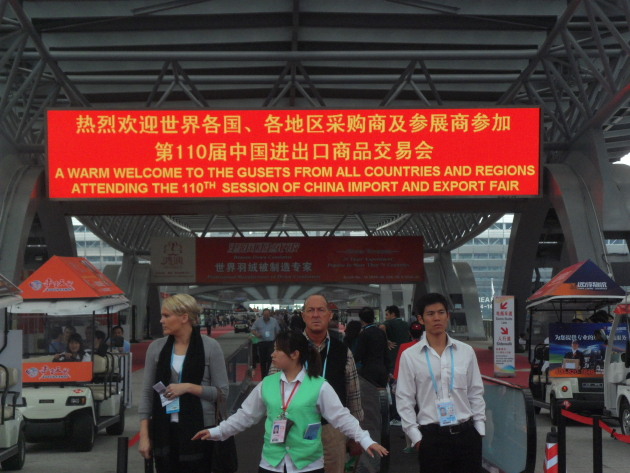 Кантонская ярмарка Canton Fair 05