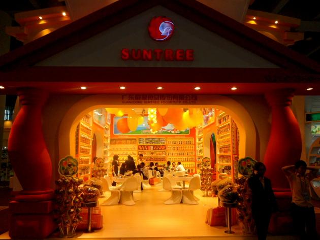 Кантонская ярмарка (Canton) в Гуанчжоу