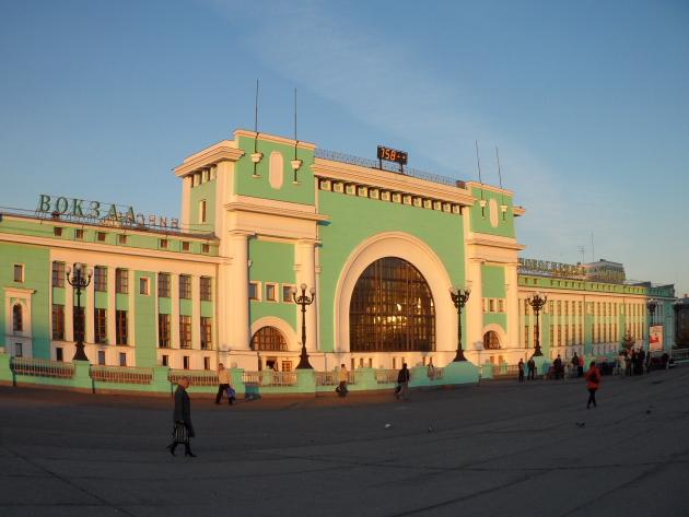 Новосибирск Nsk сити