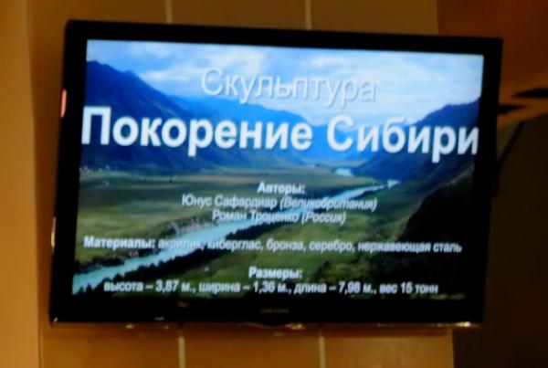 Путь в Китай - Новосибирск