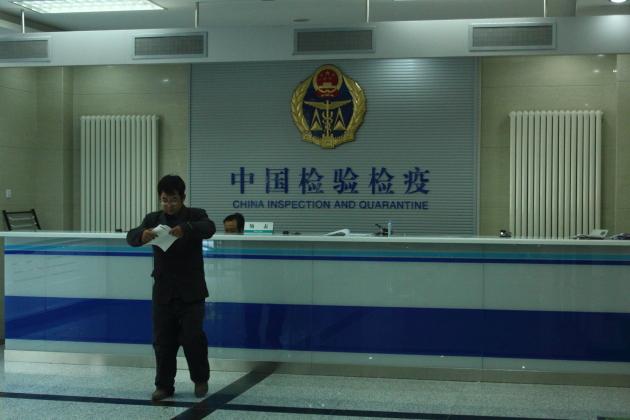 Медкомиссия для рабочего ВНЖ в Шицзячжуане