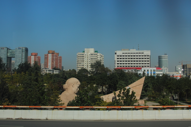 Шицзячжуан