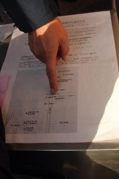 Новый адрес медцентра в Шицзячжуане