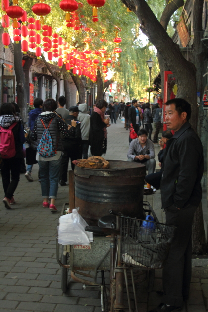 Улочки старого Пекина