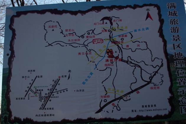Маньчен. Гробницы династии Хань