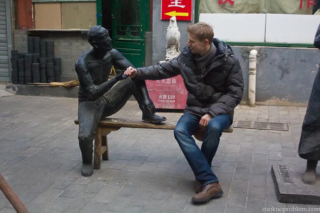 Evgeny в Пекине