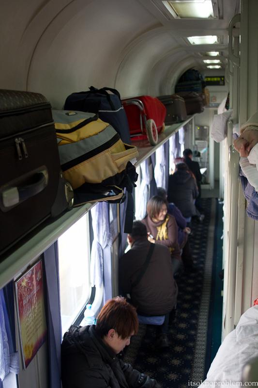 На поездах по Китаю. Плацкартный вагон