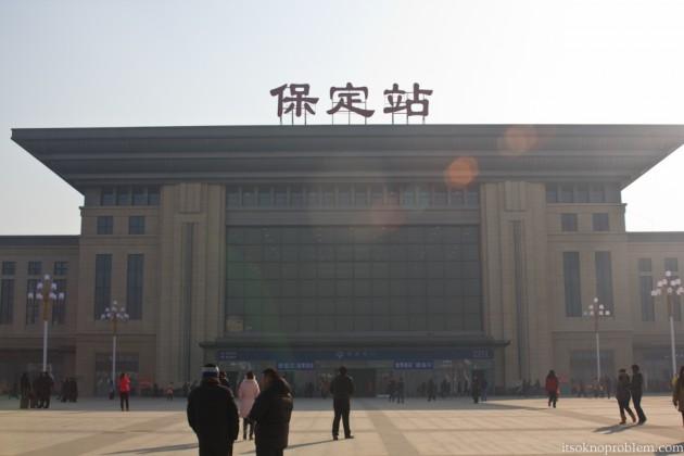 Новый вокзал в Баодине (1 of 1)