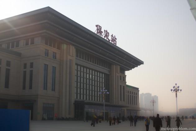 Новый вокзал в Баодине