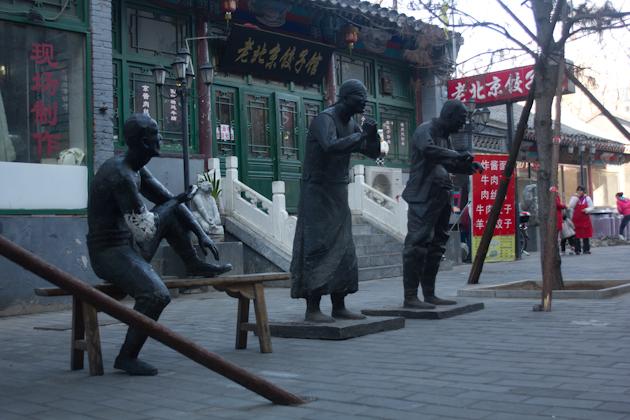 Пешеходные торговые районы в Китае. Ванфуцзин