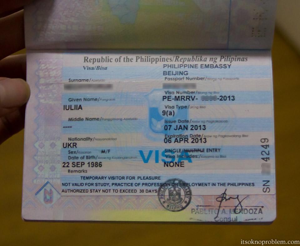 Виза на Филиппиныы гражданам Украины