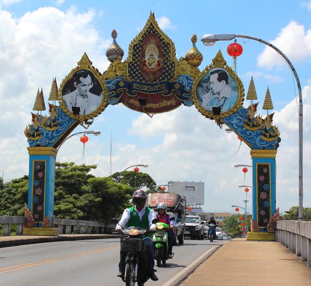 Хат Яй, Таиланд