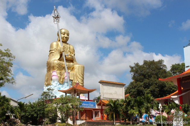 Школа буддизма, Хат Яй, Таиланд