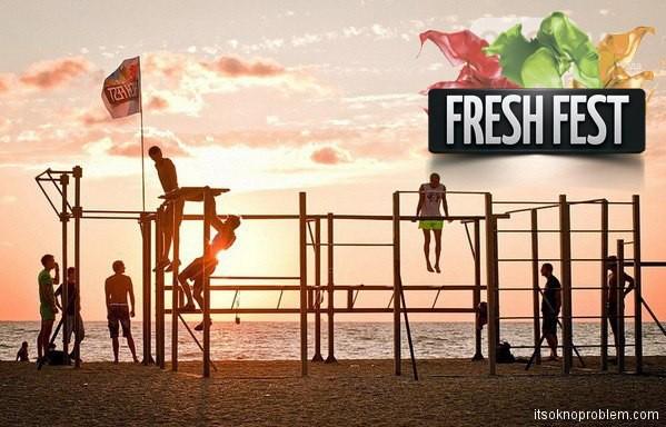 Street workout на Fresh Fest