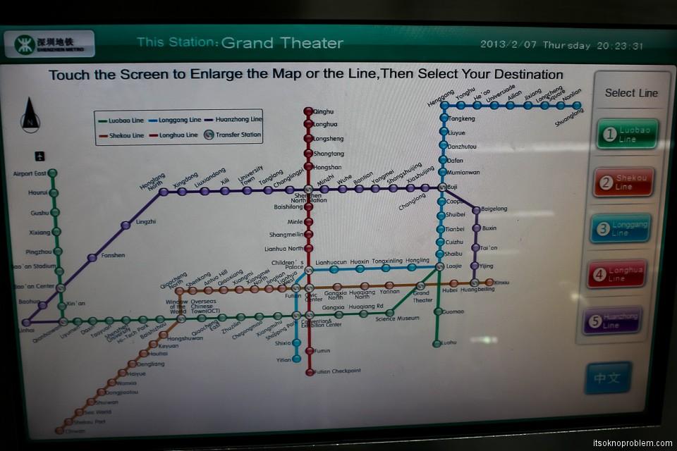 Карта метро города Шеньчжень.