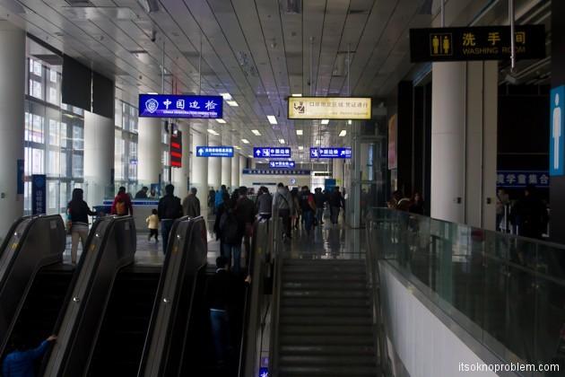 Граница Шеньчженя и Гонконга. Пограничный переход Futian Checkpoint