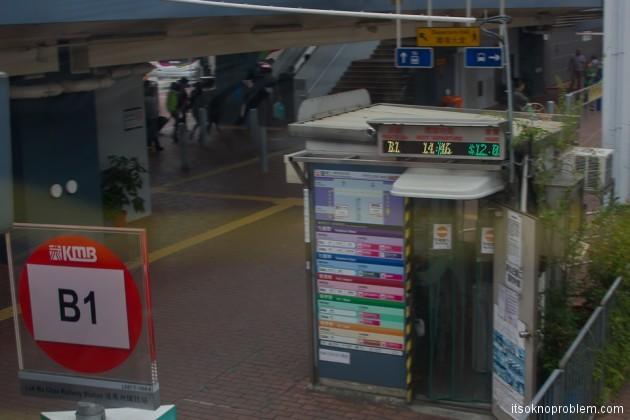 Граница Шеньчженя и Гонконга. Автобусный терминал. Остановка автобуса B1