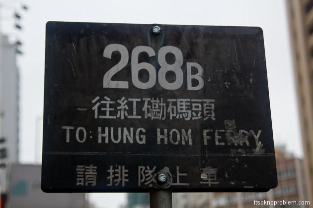 Граница Шеньчженя и Гонконга. Автобус в Коулун