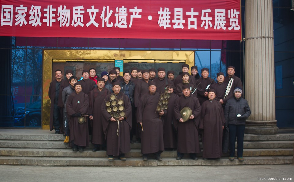 Китайские традиционные мотивы живой оркестр в городе Баодин