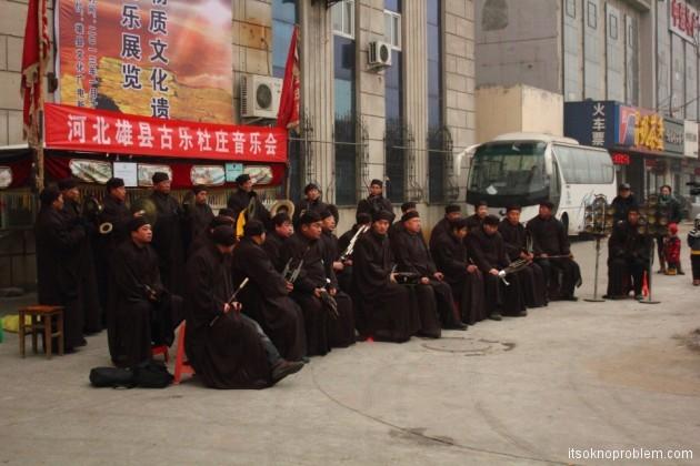 Китайский оркестр и традиционная музыка. видео