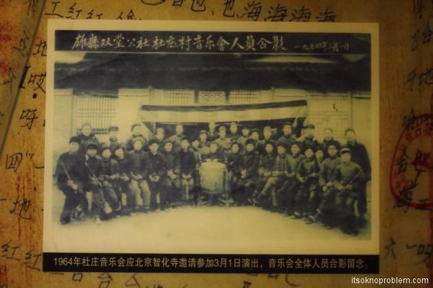 Китайский оркестр и традиционная музыка
