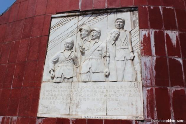 Пять героев гора Ланья. Памятная доска