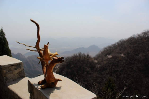 Пять героев гора Ланья. Обзорная площадка