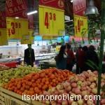 Сколько стоит жизнь в Китае