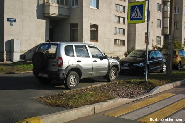 Флешмоб. Неправильная парковка