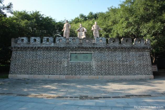 Великая Китайская Стена в Циньхуандао