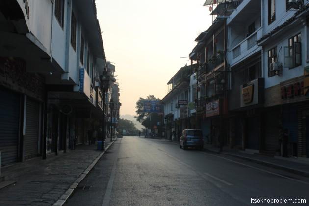 Куда поехать в Китае - Яншо