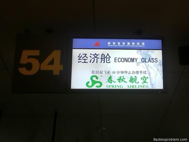 Лоукост авиалинии в Китае