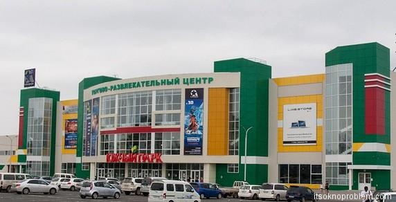 Развлечения в Хабаровске. ТРК Южный Парк. Фото