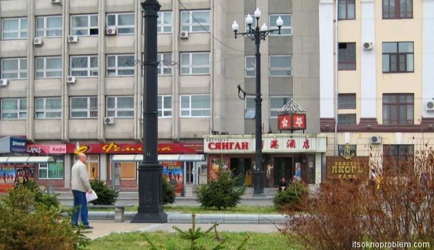 Рестораны в Хабаровске. Сянган и китайская кухня. Фото