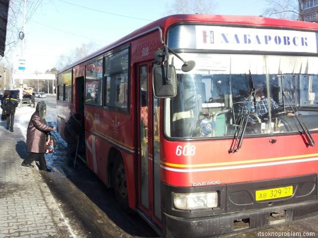 Общественный транспорт в Хабаровске. Автобус. Фото