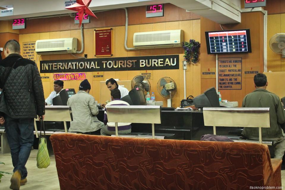 Вокзал Нью Дели Пахаргандж. Туристическое бюро. Купить билет на поезд