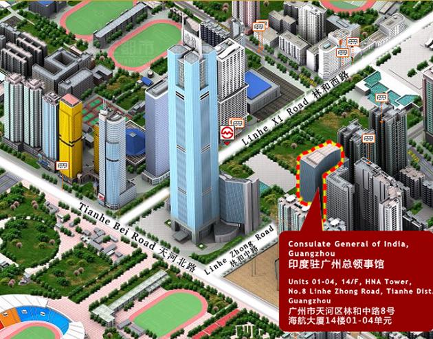 Адрес индийского консульства в Гуанчжоу