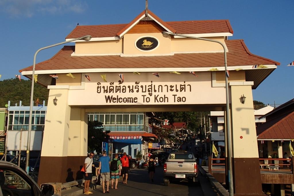 Как добраться из Бангкока на Ко Тао. Добро пожаловать!