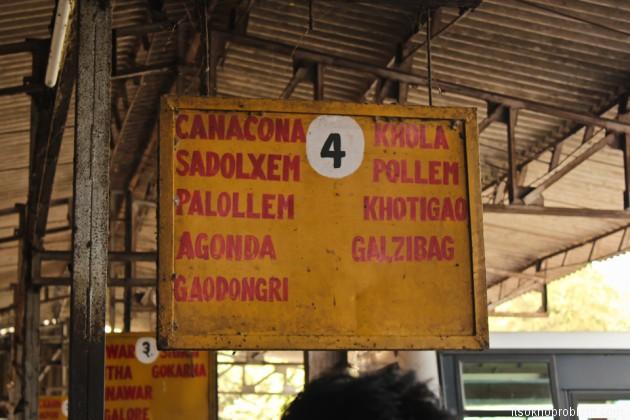Палолем. Южный Гоа. Первый день на пляже