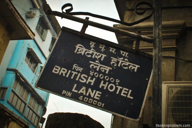 Старый Мумбаи. Достопримечательности города