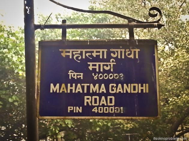 старый Мумбаи - место, которое напоминает о многих сотнях лет присутствия другой культуры в Индии. Старые дома, архитектура этого района и есть одна из главных достопримечательностей города.