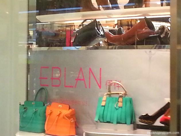 Eblan